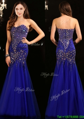 Gorgeous Mermaid Royal Blue Tulle Prom Dress with Beading