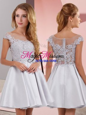 Mini Length Silver Dama Dress for Quinceanera Scoop Sleeveless Zipper
