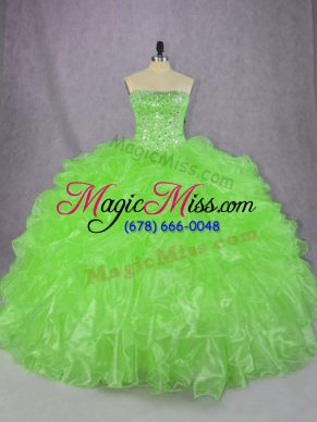 Strapless Sleeveless Lace Up Quinceanera Dress Organza