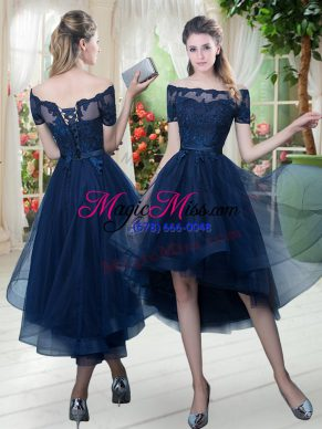 Vintage Off The Shoulder Short Sleeves Tulle Prom Dress Lace Lace Up