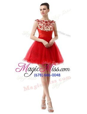 Sumptuous Bateau Cap Sleeves Organza Prom Dresses Beading and Ruching Zipper
