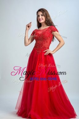 Glittering Red A-line Lace Prom Evening Gown Zipper Tulle Cap Sleeves Floor Length