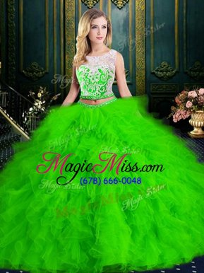 Amazing Tulle Zipper Scoop Sleeveless Floor Length Sweet 16 Dress Lace and Ruffles